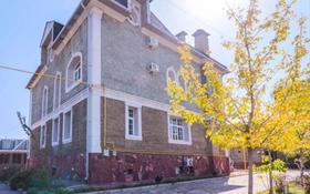 Здание, мкр Каргалы — Мустафина площадью 1000 м² за 1.5 млн 〒 в Алматы, Наурызбайский р-н