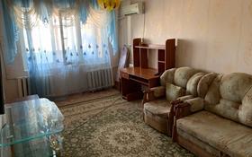 2-комнатная квартира, 44 м², 4/5 этаж посуточно, Женис — Бокейхана за 8 000 〒 в