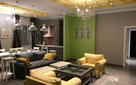 4-комнатная квартира, 152 м², 4/6 этаж помесячно, Баян Сулу 19 за 1 млн 〒 в Нур-Султане (Астана), Есиль р-н