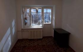 1-комнатная квартира, 30.3 м², 5/5 этаж помесячно, Бегим ана 11 за 50 000 〒 в