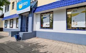 Магазин площадью 280 м², проспект Республики 6 — Карагандинское шоссе за 450 000 〒 в Темиртау