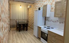 1-комнатная квартира, 61 м², 6/7 этаж помесячно, 16-й мкр 40 за 180 000 〒 в Актау, 16-й мкр