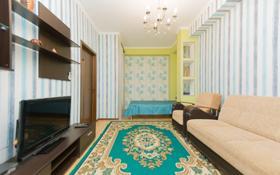 1-комнатная квартира, 39.5 м², 4/13 этаж, Минина 24 за 25.3 млн 〒 в Алматы, Бостандыкский р-н
