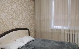 2-комнатная квартира, 60 м², 4/9 этаж посуточно, Назарбаева 42 — Толстого за 8 000 〒 в Павлодаре