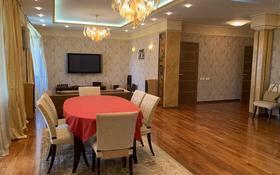 3-комнатная квартира, 160 м², 4/6 этаж помесячно, Ходжанова за 500 000 〒 в Алматы, Бостандыкский р-н