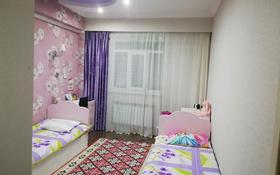3-комнатная квартира, 85.3 м², 2/3 этаж, улица Жобалама 15 за 19 млн 〒 в Каскелене
