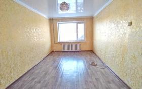 2-комнатная квартира, 43 м², 2/5 этаж, 2 микрорайон за 10.1 млн 〒 в Талдыкоргане