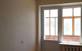 1-комнатная квартира, 32.3 м², 2/5 этаж, Байтурсынова 3 за 7 млн 〒 в