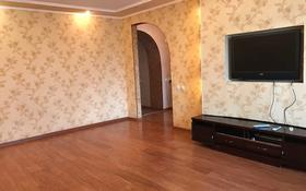 3-комнатная квартира, 96 м², 6/9 этаж, Айыртауская улица — Валиханова за 33.5 млн 〒 в Петропавловске