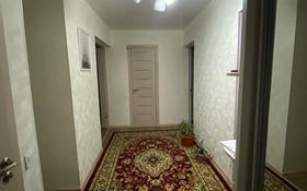 3-комнатная квартира, 70 м², 3/5 этаж, 4мкр за 20 млн 〒 в Капчагае