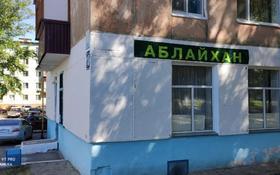 Магазин площадью 114 м², 4 18 за 18.5 млн 〒 в Лисаковске