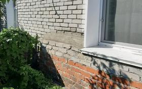 2-комнатный дом, 36 м², 4.5 сот., Мира 18/2 за 5 млн 〒 в Мичуринском