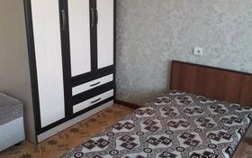 3-комнатная квартира, 67 м², 5/5 этаж помесячно, мкр Аксай-3А, Аксай 3а 76 — Толе би Яссауи за 120 000 〒 в Алматы, Ауэзовский р-н