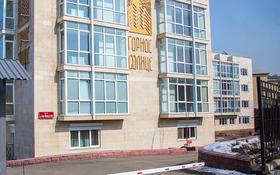 3-комнатная квартира, 99.4 м², Проспект Аль-Фараби 144 за ~ 76.8 млн 〒 в Алматы