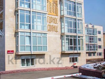 3-комнатная квартира, 112.8 м², Проспект Аль-Фараби 144 за ~ 77.6 млн 〒 в Алматы