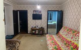 3-комнатная квартира, 58 м², 4/5 этаж, Чкалова 116/1 за 12 млн 〒 в Павлодаре