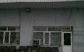 Действующий кафе - столовая за 150 000 〒 в Алматы, Ауэзовский р-н