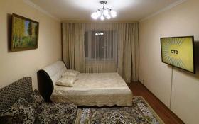 2-комнатная квартира, 55 м² помесячно, Байзакова — Кабанбай Батыра за 130 000 〒 в Алматы, Алмалинский р-н