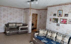 3-комнатная квартира, 58 м², 5/5 этаж, мкр Майкудук, Бирюзова 5 за 10 млн 〒 в Караганде, Октябрьский р-н