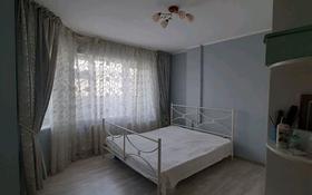 3-комнатная квартира, 105 м², 1/9 этаж, Авангард-2 23 А за 27 млн 〒 в Атырау, Авангард-2