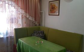 3-комнатная квартира, 107 м², 5/5 этаж помесячно, 15-й мкр 25 за 180 000 〒 в Актау, 15-й мкр