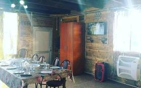 2-комнатный дом посуточно, 50 м², Тобольская улица за 25 000 〒 в Костанае