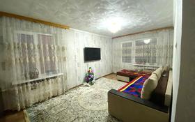 2-комнатная квартира, 43 м², 3/4 этаж, мкр Орбита-2, Мкр Орбита-2 — Навои за 21.9 млн 〒 в Алматы, Бостандыкский р-н