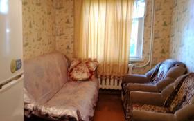 1 комната, 18 м², Джангильдина д 7а за 20 000 〒 в Костанае