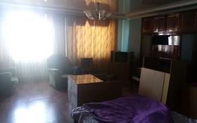 3-комнатный дом, 110 м², 10 сот., Волынская улица за 9 млн 〒 в Дубовке