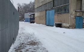 Промбаза 60 соток, Стасова за 1.5 млн 〒 в Алматы, Турксибский р-н