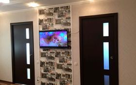 3-комнатная квартира, 55 м², 1 этаж посуточно, улица Мендалиева 2 за 10 000 〒 в Уральске