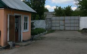 Офис площадью 360 м², Фабрициуса 2 за 45 млн 〒 в Усть-Каменогорске