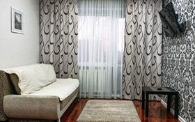 1-комнатная квартира, 31 м², 2/2 этаж посуточно, Морозова 14 за 8 000 〒 в Щучинске