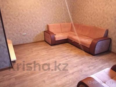 6-комнатный дом, 240 м², 9 сот., Жулдыз -2 48 за 32 млн 〒 в Атырау — фото 12