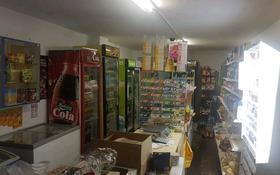 Магазин площадью 58 м², ул. О.Кошевой за 13 млн 〒 в Актобе, Новый город