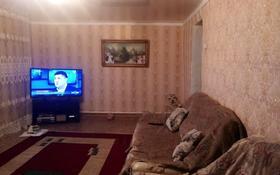 3-комнатный дом, 43.2 м², 25 сот., Рыскулова 4в — Цементная за 8.5 млн 〒 в Семее