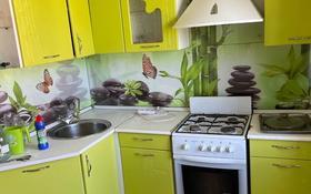 4-комнатная квартира, 78 м², 6/9 этаж, Комсомольский 36 — Студенческий за 16 млн 〒 в Рудном