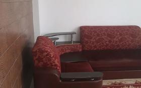 1-комнатный дом помесячно, 10 м², 9 сот., Жулдыз-2 48 — 50 за 60 000 〒 в Атырауской обл.