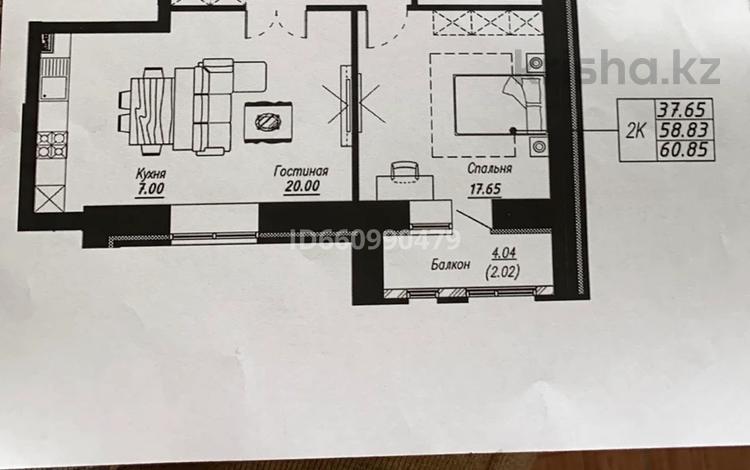 2-комнатная квартира, 62 м², 4/10 этаж, Чингиза Айтматова — Мухаметханова за 22.5 млн 〒 в Нур-Султане (Астана), Есиль р-н
