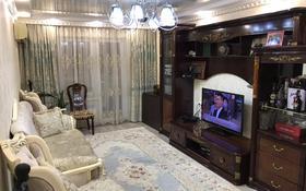 4-комнатная квартира, 88.1 м², 1/5 этаж, мкр Таугуль-2, Мкр Таугуль-2 за 35 млн 〒 в Алматы, Ауэзовский р-н