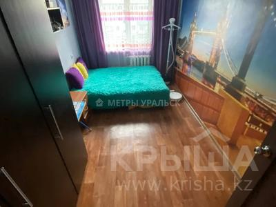 2-комнатная квартира, 46 м², 5/5 этаж, Мажита Жунисова за 11 млн 〒 в Уральске