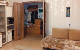 3-комнатная квартира, 67 м², 2/9 этаж, Протозанова 109 за 33 млн 〒 в Усть-Каменогорске