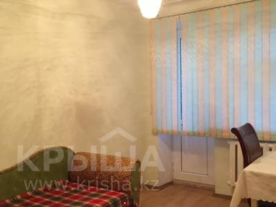 4-комнатная квартира, 100 м², 2/4 этаж, Азаттык за 22 млн 〒 в Атырау — фото 5