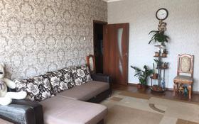 1-комнатная квартира, 41 м², 5/5 этаж, Туркебаева за 18.1 млн 〒 в Алматы, Алмалинский р-н