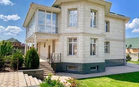 7-комнатный дом, 470 м², 15 сот., Мкр Нурлытау за 271 млн 〒 в Алматы, Бостандыкский р-н