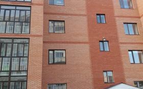 1-комнатная квартира, 45 м², 5/5 этаж, Алашахана 22е за 12 млн 〒 в Жезказгане