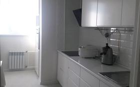2-комнатная квартира, 57 м², 8/10 этаж, улица Горького 35 — Генерала Дюсенова за 14 млн 〒 в Павлодаре