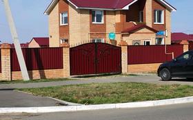 4-комнатный дом, 109.5 м², 10 сот., Северный за 23 млн 〒 в