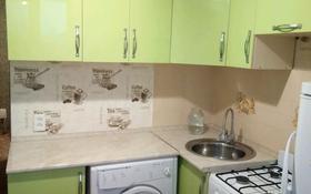 2-комнатная квартира, 48 м², 5/5 этаж помесячно, Нуркена Абдирова 44/1 за 80 000 〒 в Караганде, Казыбек би р-н