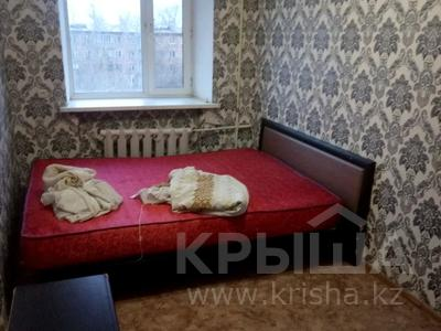 2-комнатная квартира, 48 м², 5/5 этаж помесячно, Нуркена Абдирова 44/1 за 80 000 〒 в Караганде, Казыбек би р-н — фото 7